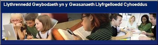 CYM_IL_in_Public_Libraries