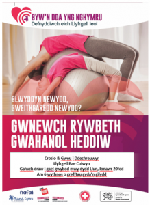 Poster promoting Do Something Different Day in Welsh featuring adult and child curled over an exercise ball