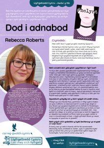 Poster Dod i Adnabod Awdur Rebecca Roberts
