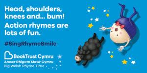 Nursery rhyme Head Shoulders Knees and bum