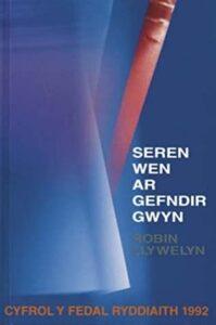 Llun clawr Seren Wen ar Gefndir Gwyn